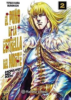 El puño de la Estrella del Norte (Hokuto No Ken) nº 02/18 (Manga Seinen)
