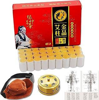 10-Years Purity 60:1 Ratio 54 Rolls Sticks Pure Moxibustion + 1 Copper Portable Smokeless Mugwort Moxibustion Moxa Box Rou...