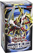 judgment of the light booster box
