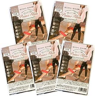 [プライムスリムレッグレギンス] 着圧レギンス 美脚矯正 むくみ防止&足痩せ効果 5個セット