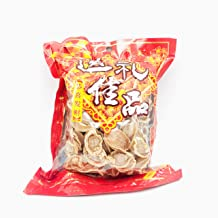 Dried Supreme Small Size Shape Dalian Abalone 150 Count 1lb 干鲍鱼 小干鮑魚 150头 1磅 鲍鱼
