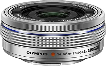 Olympus 14-42mm f3.5-5.6 EZ Interchangeable Lens for Olympus/Panasonic Micro 4/3 Digital Camera (Silver) - International Version (No Warranty)