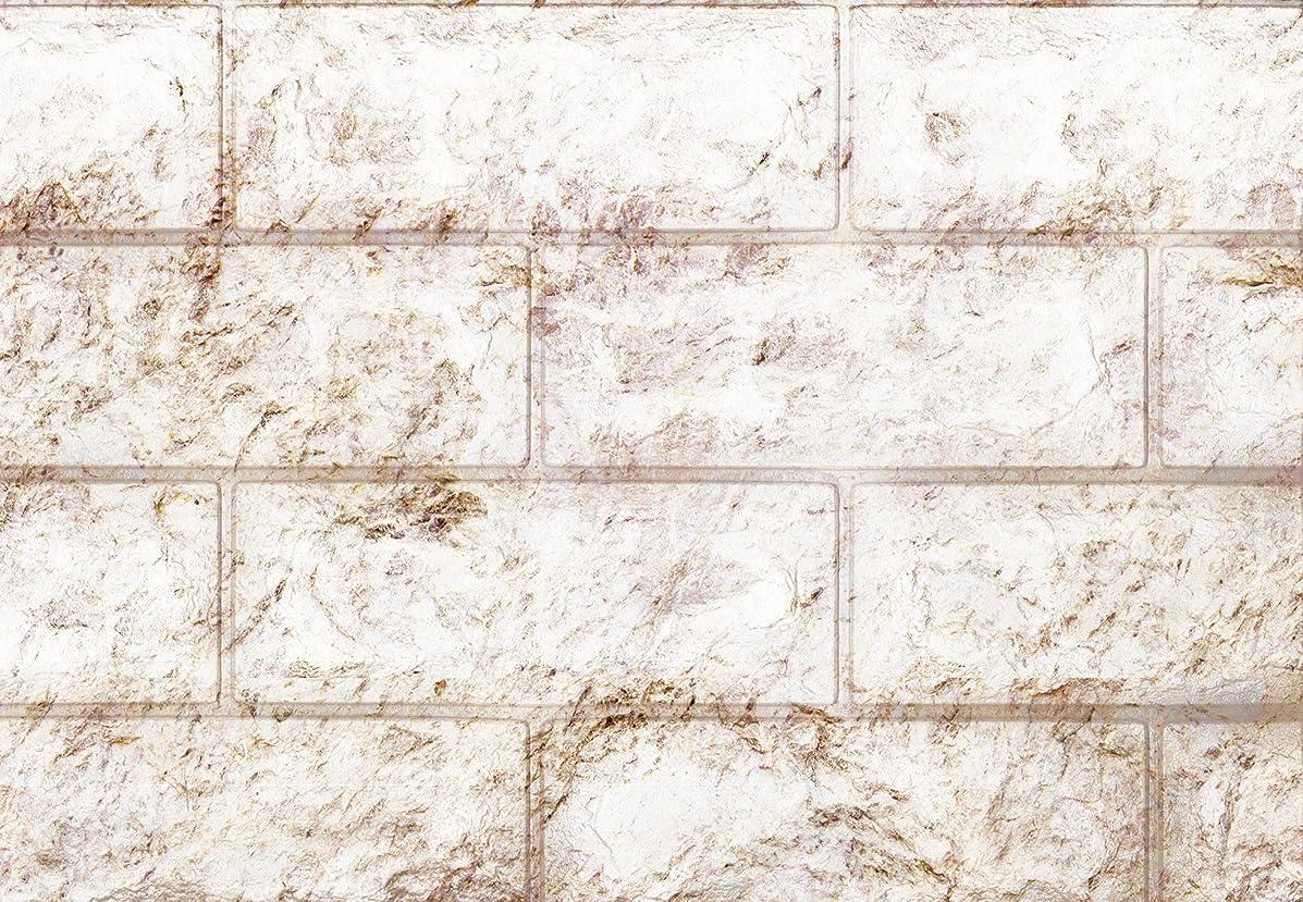 導出ルートプランテーション武田コーポレーション/壁紙、壁紙シール、3D立体シート/【ウォール クッションシート レンガ柄 3枚組】ブラウン(K7-UKR3BR)