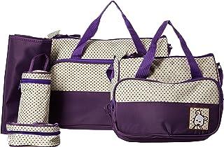 5-in-1 Set Multi Function Baby Diaper Nappy Bag Mummy Babies Bags Changing Set Handbag
