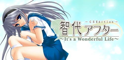 『智代アフター~It's a Wonderful Life~CS Edition』の6枚目の画像