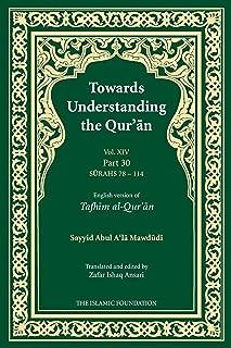 Best surah an naba Reviews
