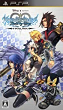 Kingdom Hearts: Birth by Sleep (Final Mix) [Japan Import]