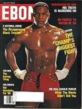 Ebony Magazine 1989 January: Mike Tyson