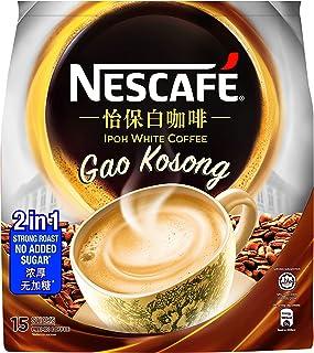 Nescafe White Coffee Gao Kosong, 15 x 20g