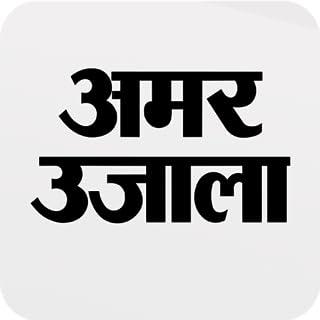 Amar Ujala TV