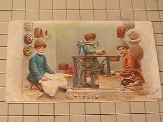 Lot of (7) Singer Sewing Machine Advertising Trade Cards Circa 1892-1894 - Burma, Albania, Servia, Georgia, Tiflis, Lerwick, Netherlands (Island Marken) - Victorian Era Trade Cards