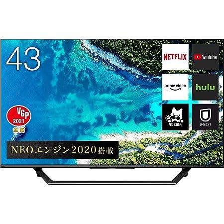 ハイセンス 43V型 4Kチューナー内蔵 液晶テレビ 43U7F Amazon Prime Video対応 2020年モデル 3年保証