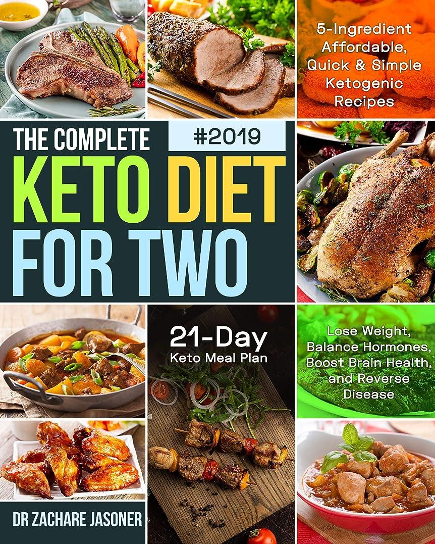手荷物リースアナロジーThe Complete Keto Diet for Two #2019: 5-Ingredient Affordable, Quick & Simple Ketogenic Recipes | Lose Weight, Balance Hormones, Boost Brain Health, and ... | 21-Day Keto Meal Plan (English Edition)