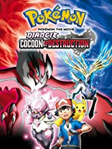 pokemon cocoon of destruction
