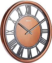 Seiko Wooden Wall Clock - Qxa735bls