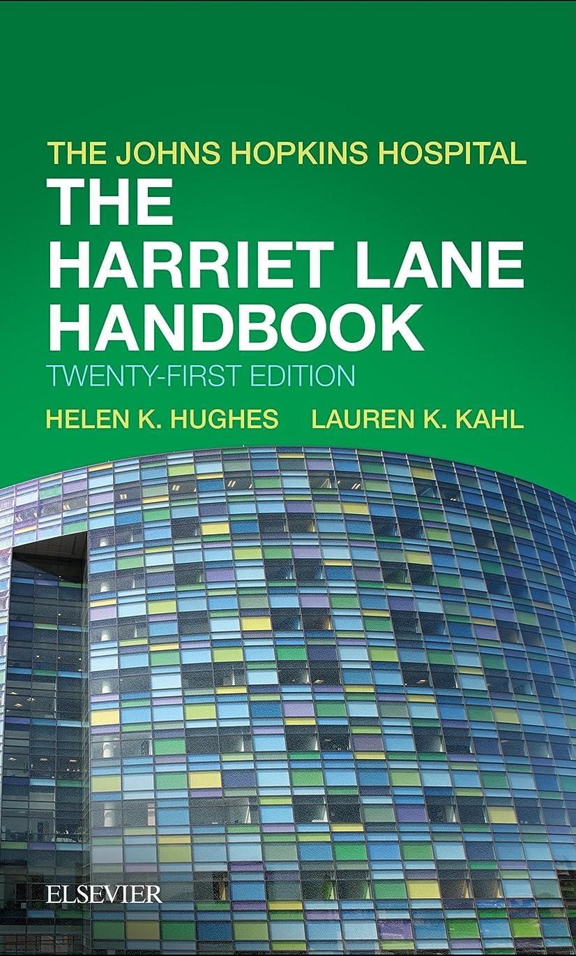ハイジャックビット専らThe Harriet Lane Handbook E-Book (Mobile Medicine) (English Edition)