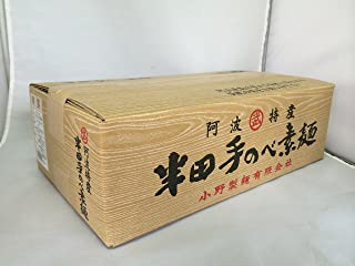 半田 手のべ そうめん 小野製麺 120g×36束 TK-43