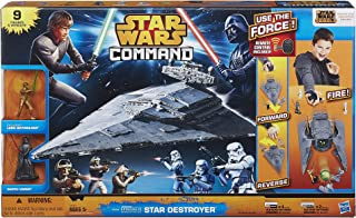 Star Wars Command Star Destroyer Set(Discontinued by manufacturer)