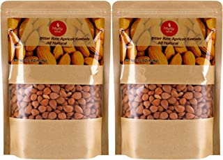 Mighty Apricot Bitter Apricot Kernels(1LB) 16oz (2 Pack), Natural Raw Bitter Apricot Seeds, Vegan, Non-GMO, Gluten Free, G...