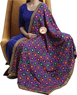 Phulkari Suit with Dupatta by Silk Route/Jam Silk Fabric/Unstitched/Embroidered in Star Design