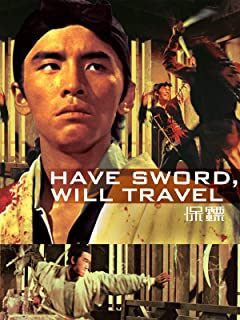 Have Sword Will Travel