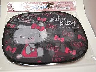 2 Pcs Black Hello Kitty Face Car Side Windows Sun Shade w/ Suction Cups