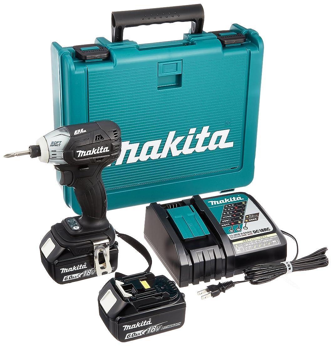 受粉者しみ永続マキタ(Makita) TS141DRGXB 充電式ソフトインパクトドライバ 18V 6.0Ah 黒