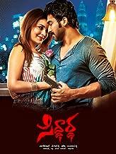 Best siddhartha movie 2017 Reviews