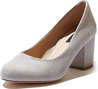 DailyShoes Women's Short Chunky Round High Heels Pump Shoes