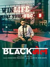 Best irfan khan new movie blackmail Reviews