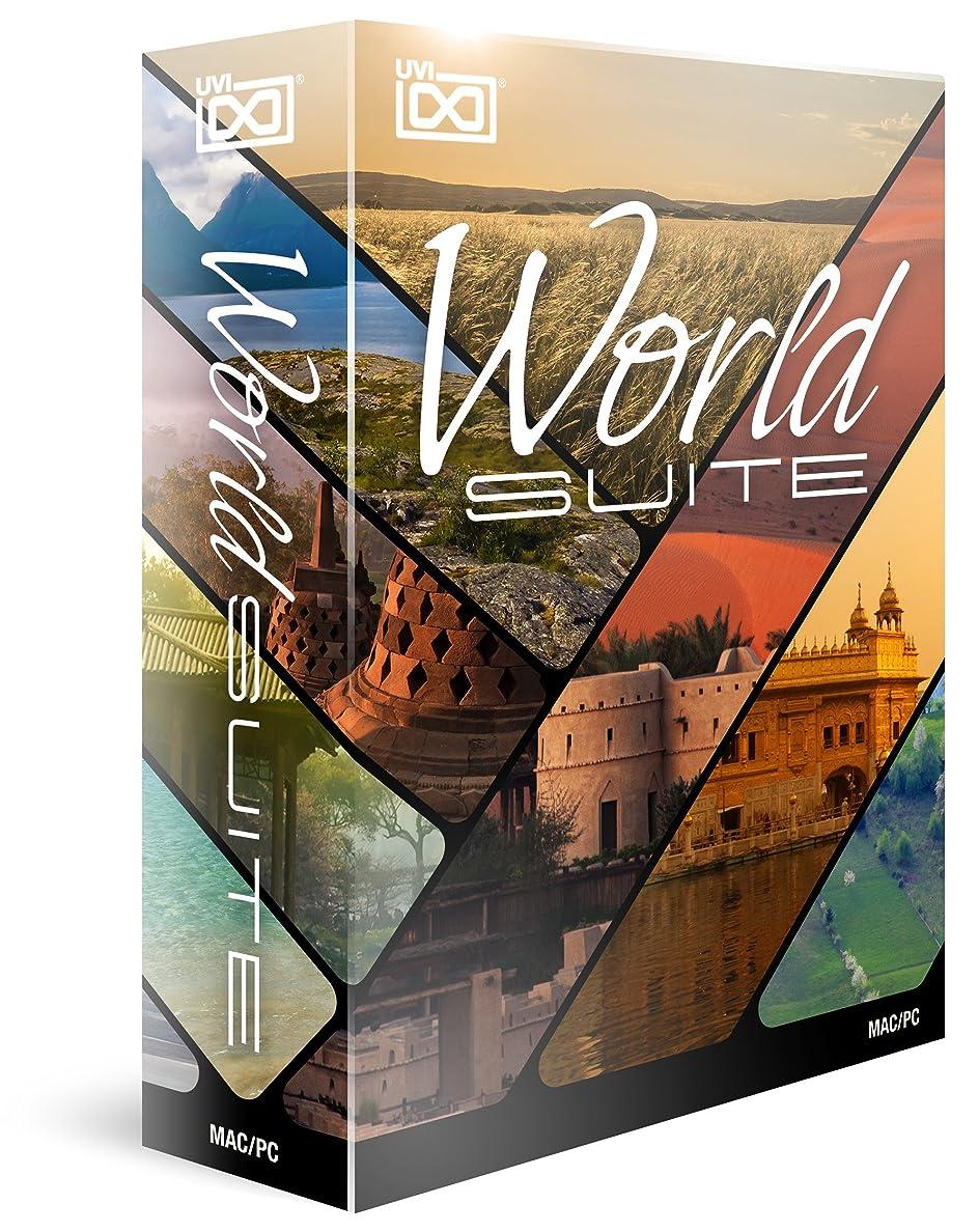 サイト予算偶然World Suite -民族楽器音源-