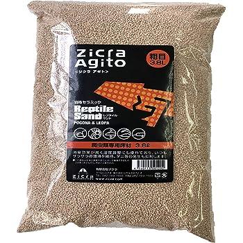 ジクラ (Zicra) ジクラアギト レプタイルサンド アラメ