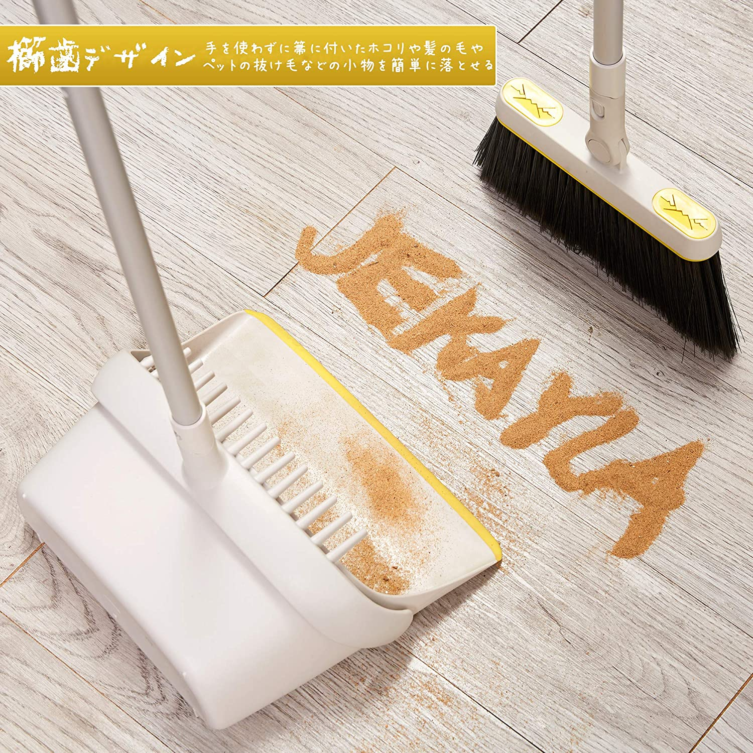 Brown and Grey Upright and Lightweight Cleaning Combo for Home Kitchen Room Office Lobby Jekayla Broom and Dustpan Set with Extendable Long Handle