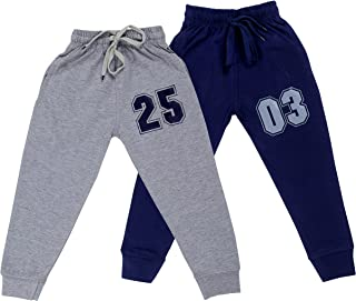 Kuchipoo Kids Unisex Cotton Track Pants