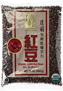 Adzuki Bean Paste