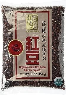 Organic Azuki Red Beans - 16oz.