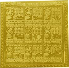 Siddha Navgraha Maha Yantra in Copper Gold Plated Heavy Premium Quality- 3 Inches