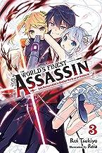 The World's Finest Assassin Gets Reincarnated in Another World as an Aristocrat, Vol. 4 (light novel) (The World's Finest ...
