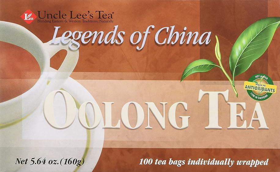 足音コーチ偶然の海外直送品Legends Of China Oolong Tea, 100 Bags by Uncle Lees Teas