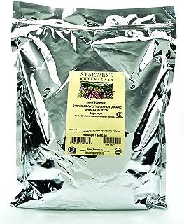 Starwest Botanicals Organic Gymnema Sylvestre Leaf C/S, 1 Pound