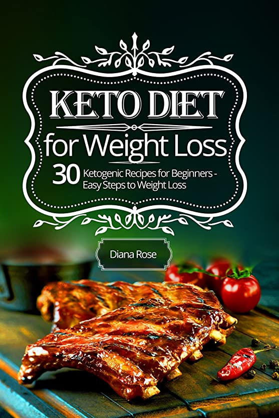 Keto Diet for Weight Loss: 30 Ketogenic Recipes for Beginners (Diets for Weight Loss) (English Edition)