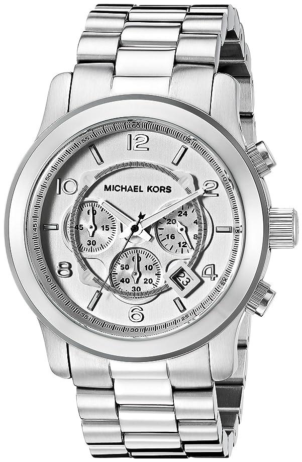 Michael Kors Men's Oversized Chronograph Watch - Silvertone