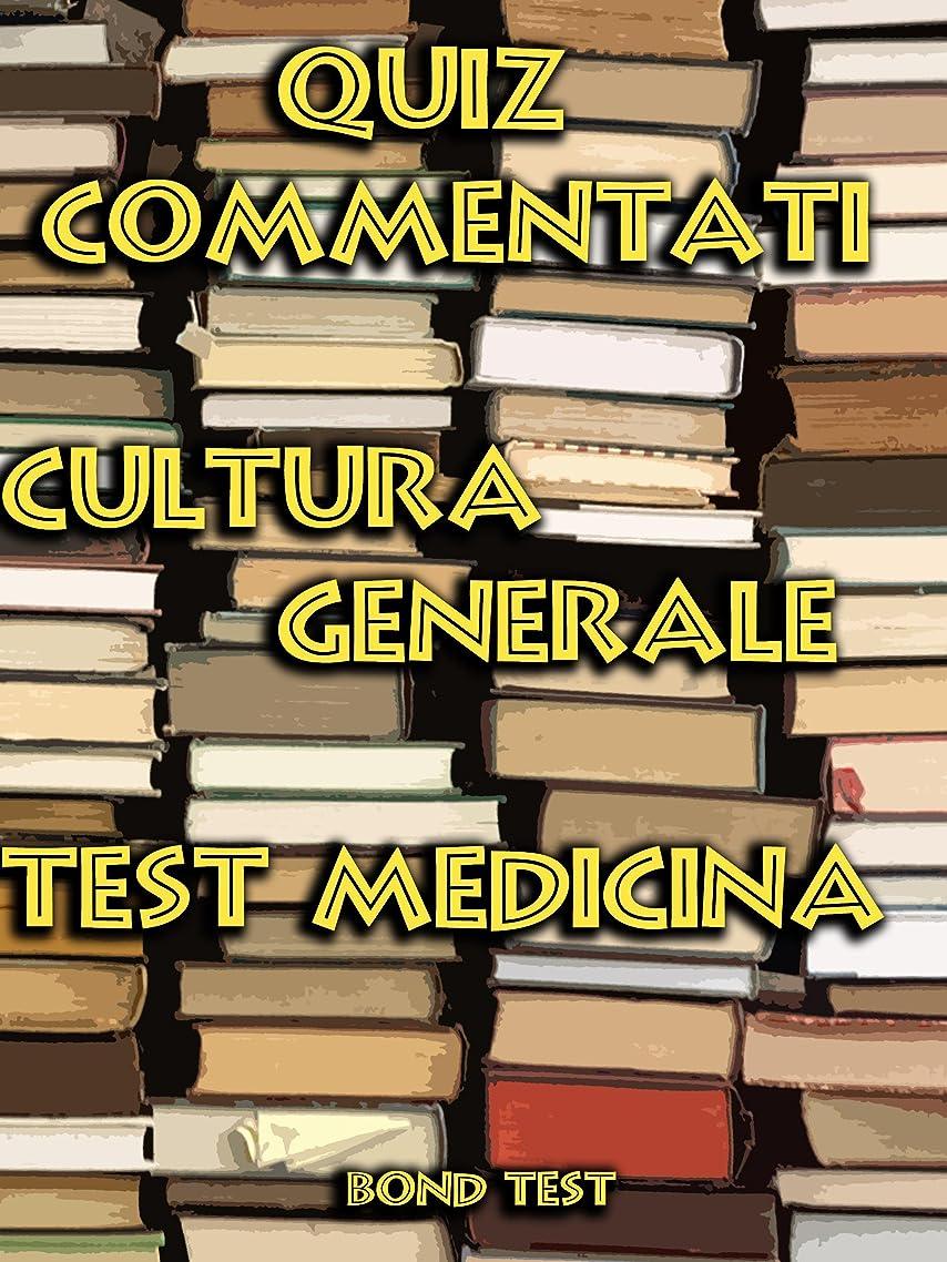 傾斜メトロポリタンシルクQuiz Commentati Cultura Generale Medicina (Italian Edition)