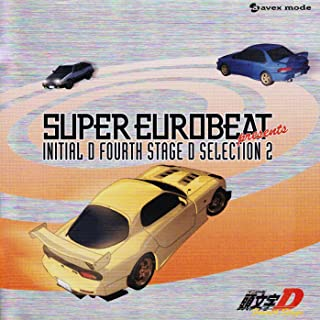 SUPER EUROBEAT presents 頭文字[イニシャル]D Fourth Stage D SELECTION 2(R専) [レンタル専用]