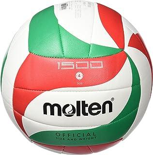 comprar comparacion Molten, Balón de voleibol