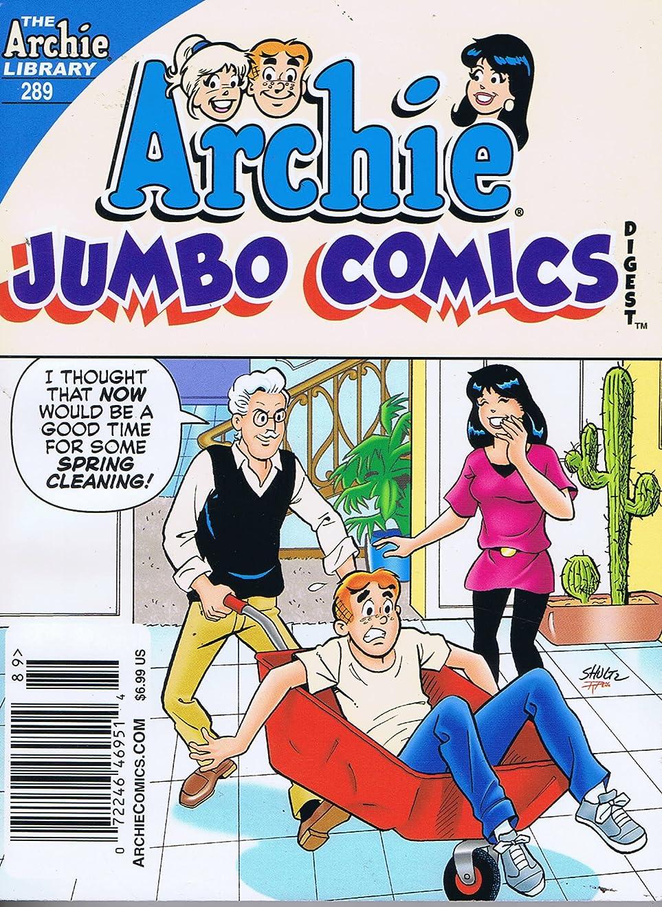 危機先史時代の中でArchie Double Digest Comic [US] No. 289 2018 (単号)