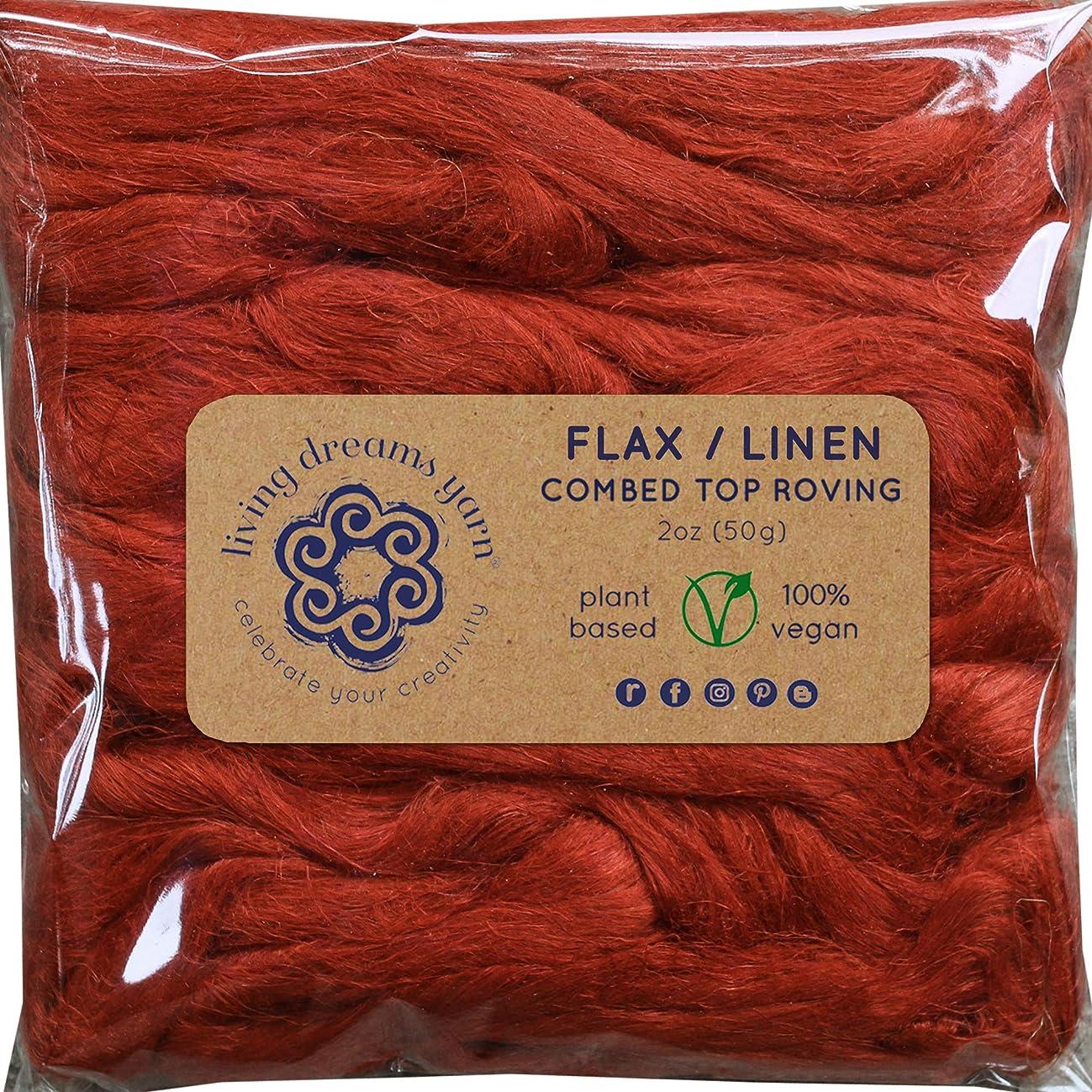 Flax Fiber for Spinning, Blending, Felting & Fiber Arts. Natural Vegan Combed Top. Rust