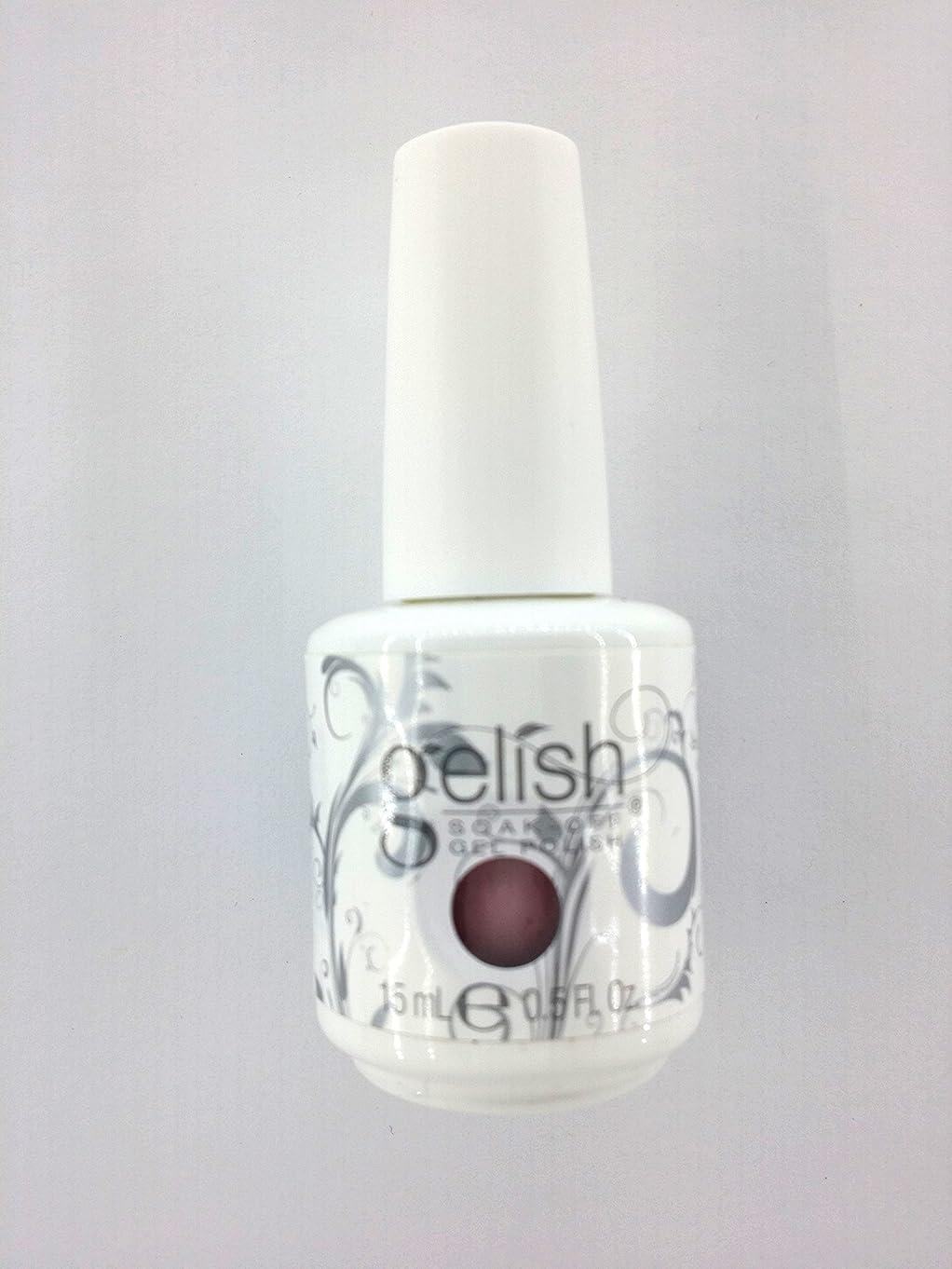 経験二週間バーチャルHarmony Gelish Gel Polish - Plumette with Excitement - 0.5oz / 15ml