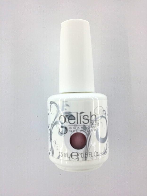 軸分数猫背Harmony Gelish Gel Polish - Plumette with Excitement - 0.5oz / 15ml