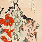 Wallpaper - Mizuno 25